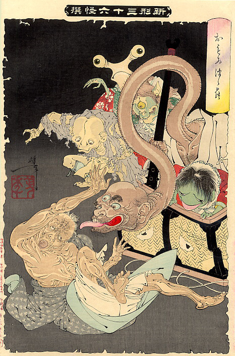 A Group of Japanese Yokai Feeding on a Victim